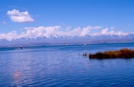 Lake Titicaca & Royal Mountain Range